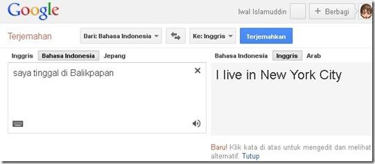 google fail 01